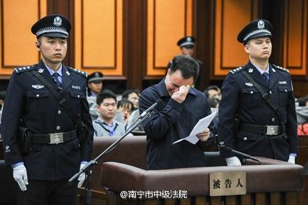 庭审现场 图来来历:南宁市中级公民法院民间微博