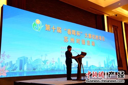 2012年创业项目_《创赢未来》第四季明年1月初开播海选优秀创业项目
