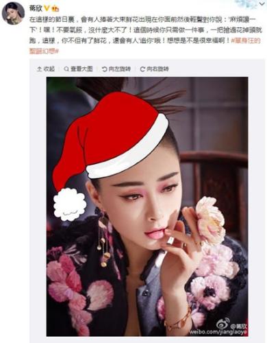 圣诞虐狗段子 图片来源:蒋欣微博截图