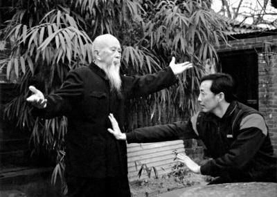 李子鸣和弟子赵大元研习武功