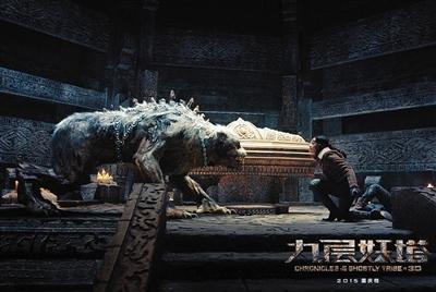《九层妖塔》图片来源:新京报