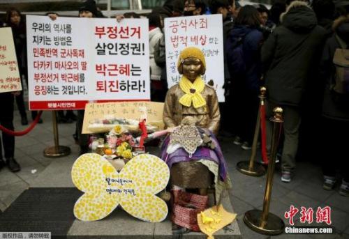 日韩协议再起波折 日本要韩方撤走慰安妇少女像
