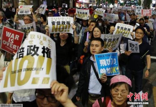 近八成日本新成年人反感政治 称对战争感到不安