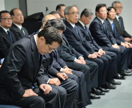 施工不善致居民楼歪斜 日本开发商被迫公开致歉