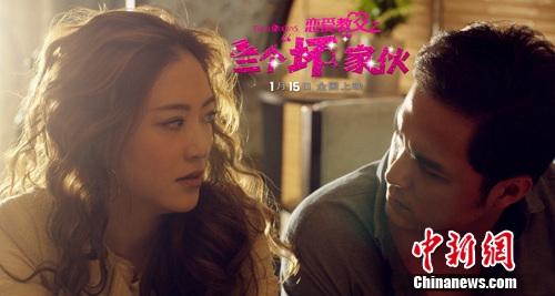 [热点新闻]明道电影《恋爱教父》全国公映 全程在重庆拍摄