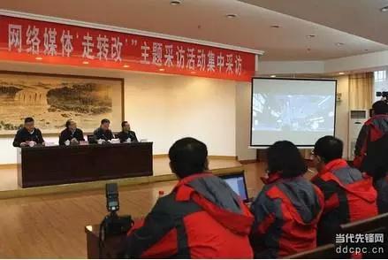 劉遠坤副省長接受參加活動的媒體記者集體采訪。當代貴州全媒體記者 胡蓉 攝