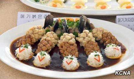 朝鲜平壤举行鲇鱼料理竞赛 情趣浓厚味美气香(图)