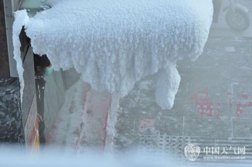 内蒙古呼伦贝尔极寒持续半个月 局地瞬间温度零下60℃