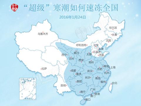 中国多地度过今冬最冷周末 大部地区将迎明显升温