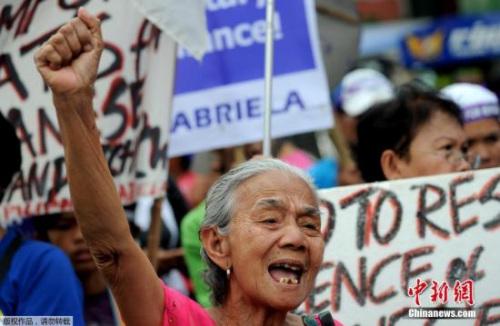 日韩慰安妇协议签满一月 日本密切关注韩方举措