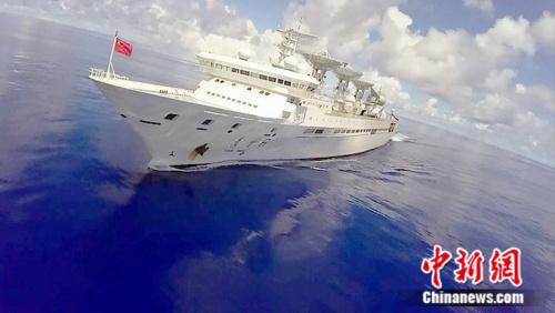 航行在南太平洋上的远望6号船