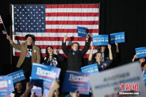 美大选首次初选投票 艾奥瓦党团会议有多重要?
