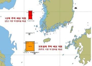 朝鲜或将发射卫星 韩国政府发布船舶航行预警