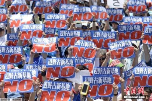 边野古和解方案难实现 日本政府与冲绳县陷僵局