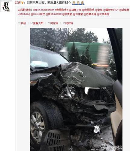 """[热点新闻]明星遭遇车祸:孙俪被扎出唇下痣 胡歌""""整容""""(图)"""