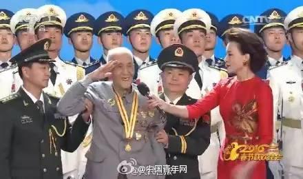 百岁老兵张玉华。