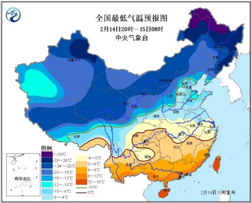 中央气象台:较强冷空气继续影响南方大部地区