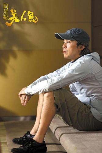 春节档电影《美人鱼》。图片来源:羊城晚报