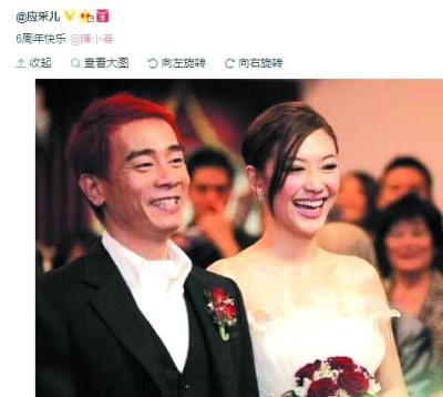 [热点新闻]明星情人节秀恩爱:昆凌晒七彩玫瑰 邓超搞怪