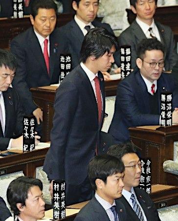 日本众院批准自民党婚外情议员辞职 将举行补选
