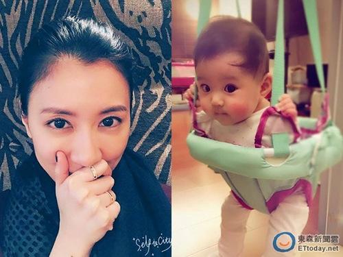 """贾静雯与女儿。图片来源:台湾""""东森新闻"""""""