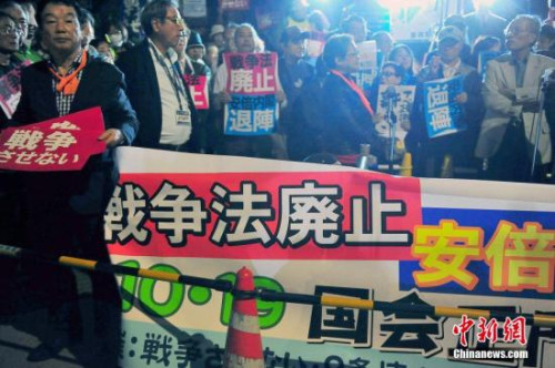 日本五大在野党提交安保法废除法案 指责其违宪