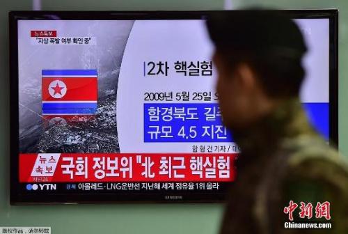 """国际一周观:美施压朝鲜交好古巴 英""""脱欧""""扰欧盟"""