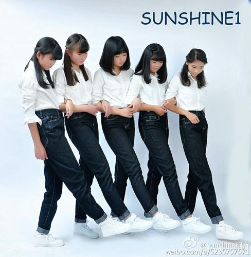sunshine组合微博截图
