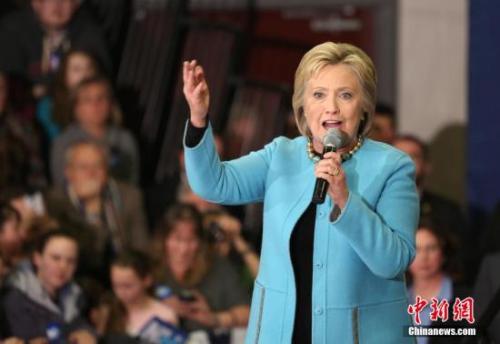 质料图:希拉里在新罕布什尔州举行千人聚会为初选拉票
