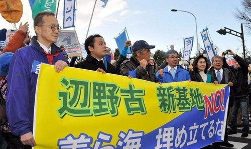 日本各地民众举行大规模集会 抗议美军基地搬迁