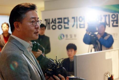 韩政府将赔偿撤离开城园区企业3000亿韩元保险金