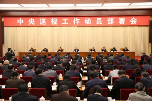 中共中央政治局常委、中央纪委书记、中央巡视工作领导小组组长王岐山23日出席中央巡视工作动员部署会议并讲话。