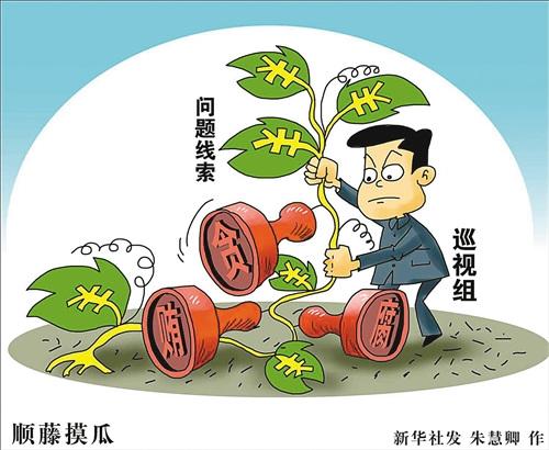 资料图。图片来自新华网