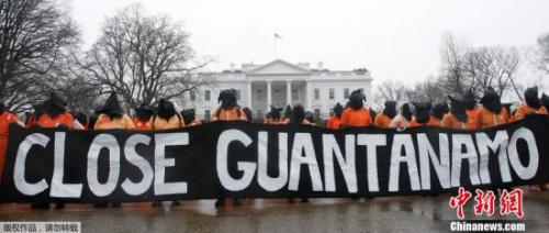 奥巴马向美国国会提交关闭关塔那摩监狱计划