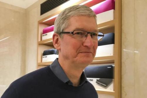 资料图:苹果CEO库克。
