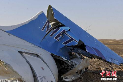 """埃及总统首次承认俄客机A321被击毁 系""""恐怖行为"""""""