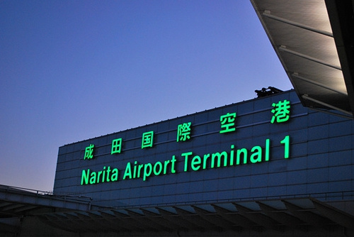 日本成田国际机场。