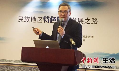 迪庆松赞集团董事长白玛多吉介绍集团创新实践经验