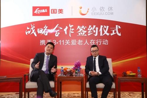 国美副总裁林超与安赛捷科技董事长袁炜栋列席签约典礼
