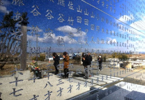 资料图:福岛大地震遇难者纪念碑。