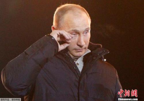 资料图:俄罗斯总统普京。