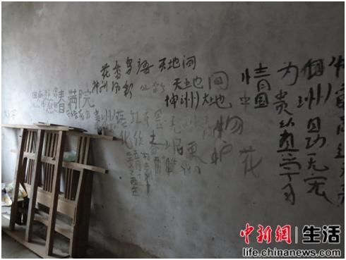 贵州留守儿童寄情墙壁的涂鸦