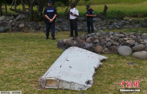 留尼汪岛发觉的飞机残骸确认归于MH370。