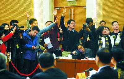 昨天,十二届全国人大四次会议北京代表团举行媒体开放日,图为记者举手提问。本报记者 戴冰摄