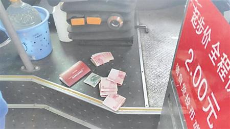 乘客留下的一千多元和存折