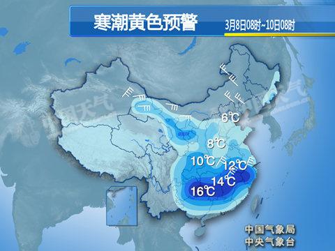 中央氣象臺今晨繼續發布寒潮黃色預警。