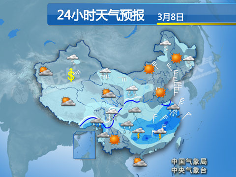 今天,中东部多地将出现雨雪天气。