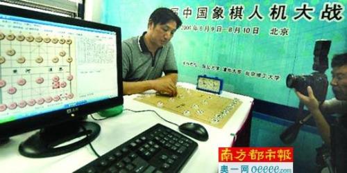 柳大华加入首届国家象棋人机大战。