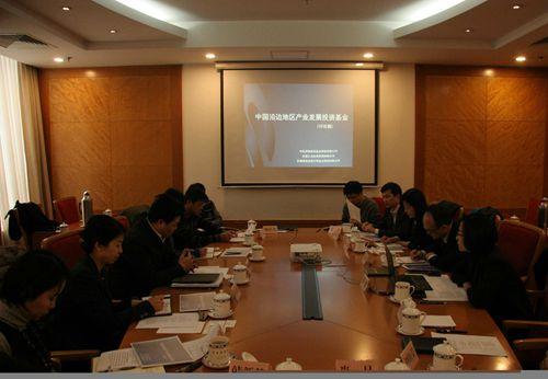 图片来源:发改委官网