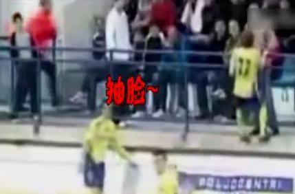 马大哈球迷被打。图片来源:视频截图。